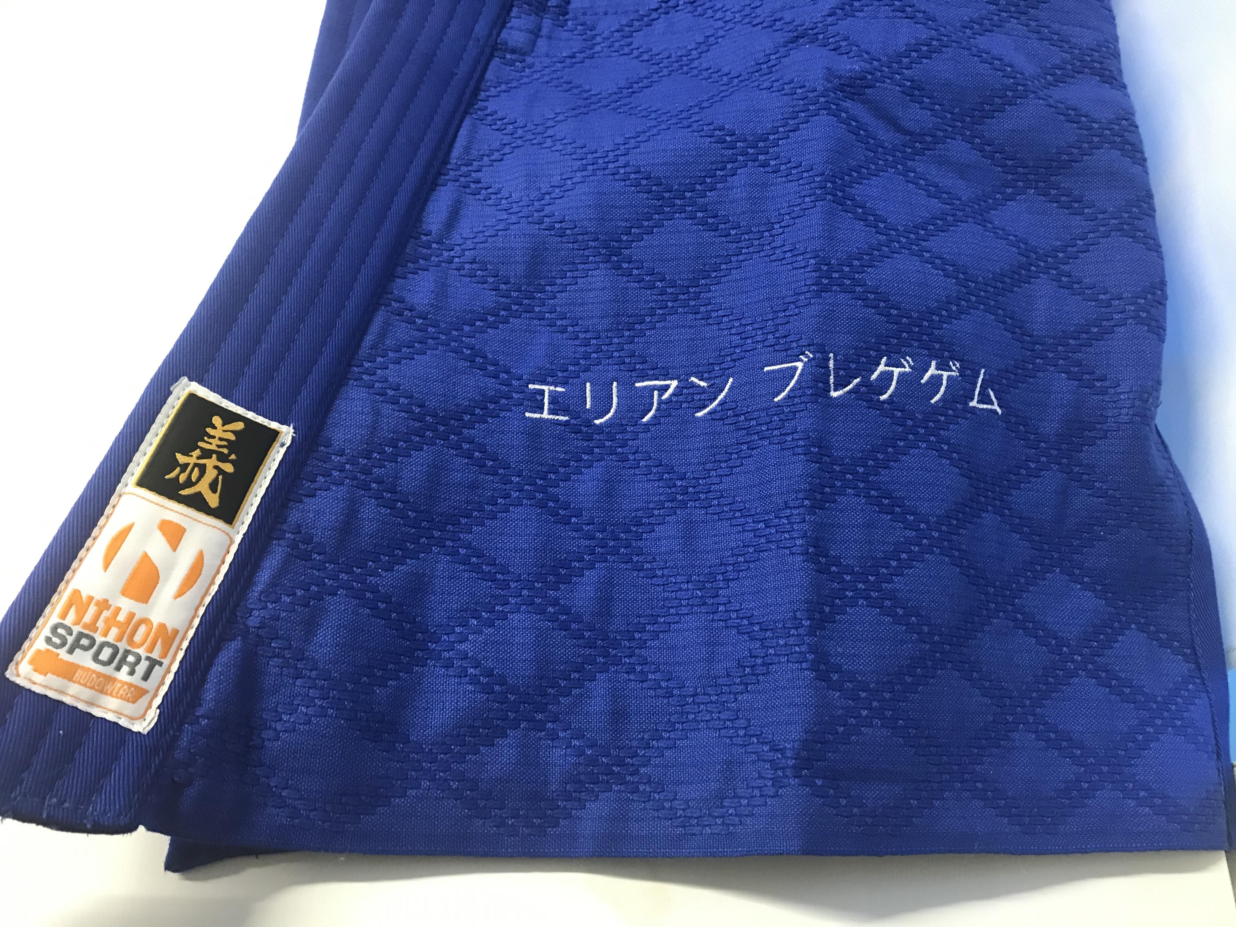 Judopak met naam in het Japans